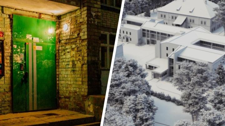 Убийство спортсмена и строительство роскошного отеля: что случилось в Ярославле за сутки. Коротко