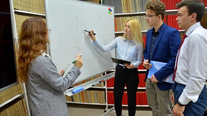 В Ярославской области начался форум молодых предпринимателей «Бизнес-старт»
