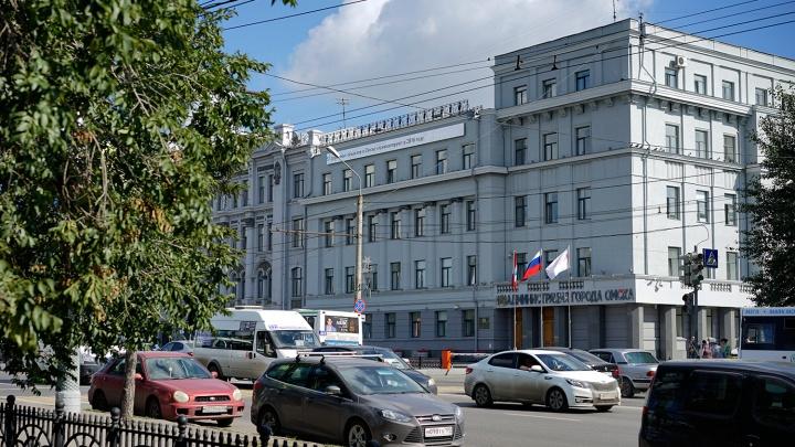 В Омске ищут нового вице-мэра на зарплату от 89 тысяч рублей