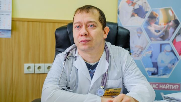 В свои 13 лет заподозрил болезнь у сестры. Пермяк стал лучшим педиатром России — мы поговорили с ним