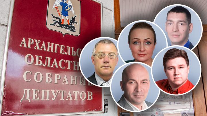 Без миллионов в карманах: топ-5 самых «бедных» депутатов в Архангельском областном собрании