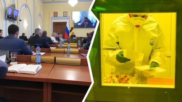В Ярославской области 2354 человека отправлены на карантин: обновлённые данные по заболеваемости