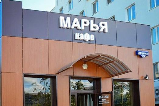 В центре Перми для новой дороги хотят снести кафе-шаверму «Марья»