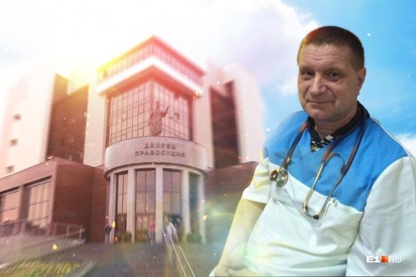 Андрея Катырева обвинили в причинении смерти по неосторожности