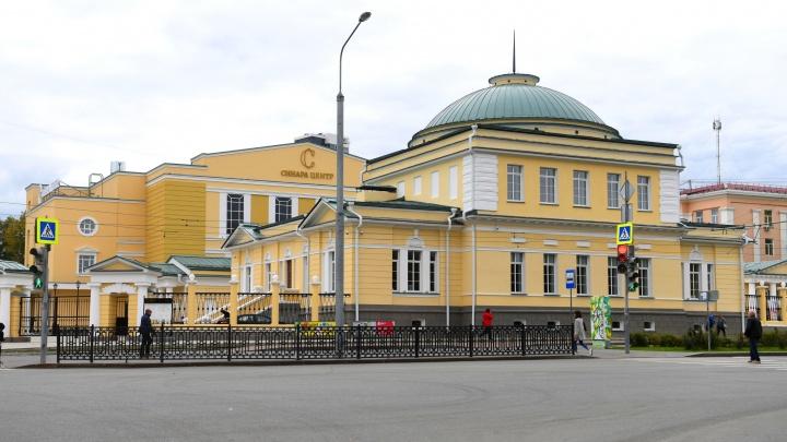 Инженеры разрешили строительство водопровода рядом с памятником, где находится «Синара Центр»