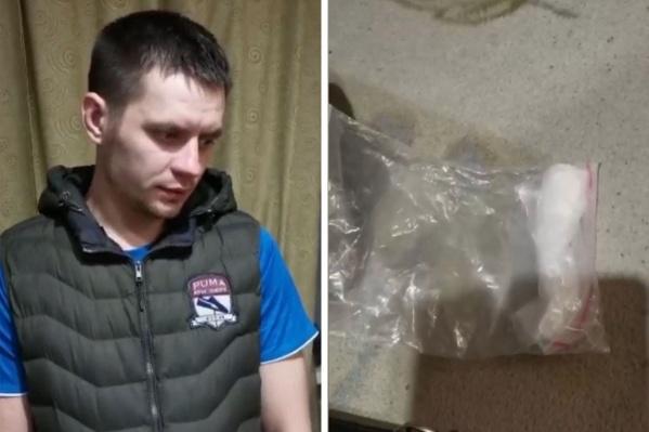 У мужчины нашли около пяти граммов синтетических наркотиков