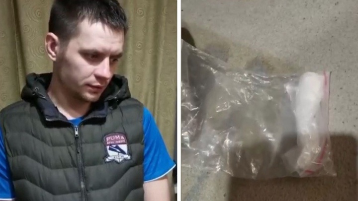 В Екатеринбурге задержали мужчину с наркотиками и пачкой чужих паспортов