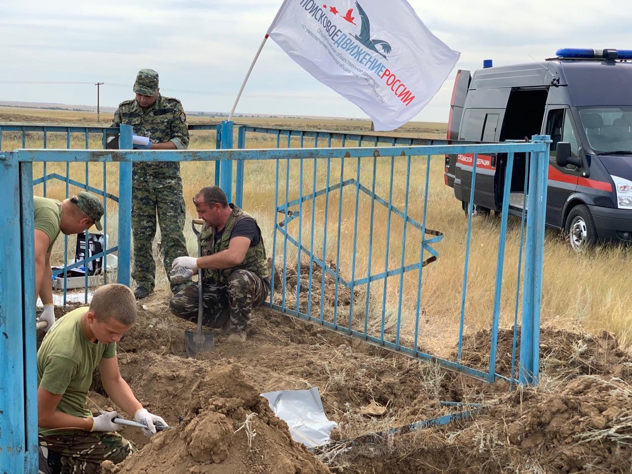 Первой раскопали могилу 43 расстрелянных евреев