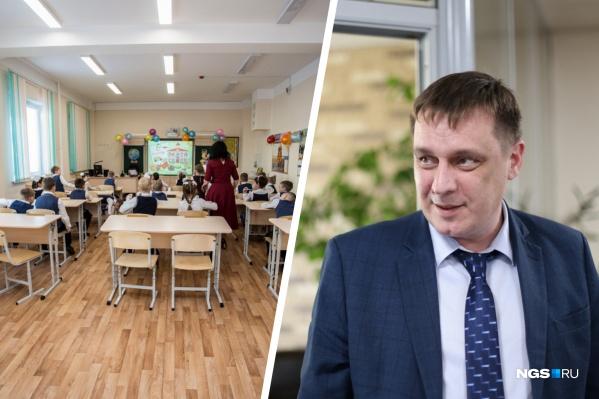 На карантин закрыты 209 классов. При этом министр образования НСО Сергей Федорчук не видит пока повода для всеобщего перехода на дистант