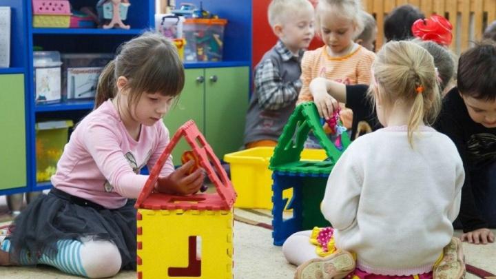 Губернатор рассказал, когда детсады в Челябинской области вернутся к привычному режиму работы