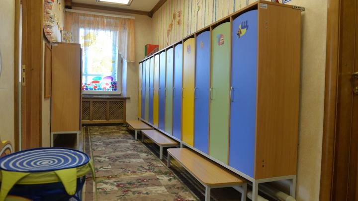 «По 15 тысяч за место»: как в Екатеринбурге аферисты торгуют местами в детских садах