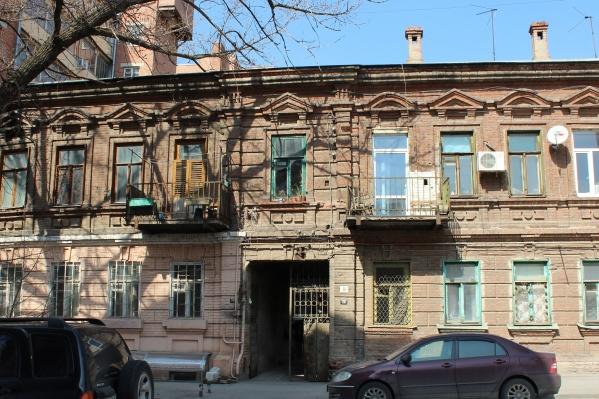 Дом Беловой построили в 1890-х годах