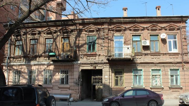 В Ростове снесут очередной дореволюционный дом