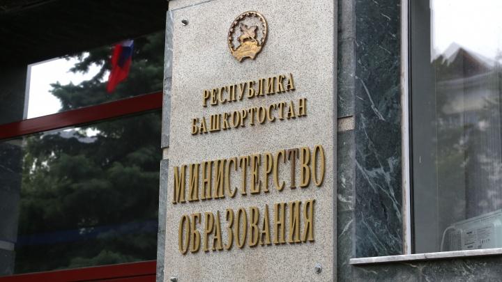 Власти Башкирии заявили о всплеске коронавируса в вузах