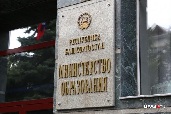 Чиновники задумались о закрытии университетов
