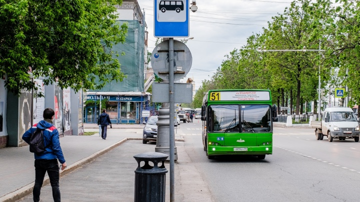 В Перми из-за ремонта ограничат движение на улице Краснополянской и изменят маршруты трех автобусов
