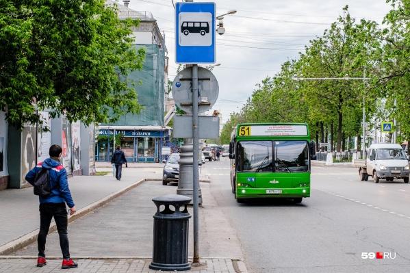 Автобус № 51 — в числе меняющих маршрут
