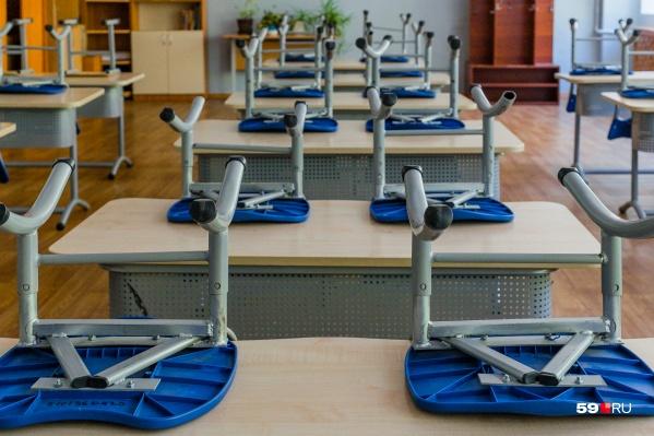 В школах на удаленном обучении находятся от одного до нескольких классов