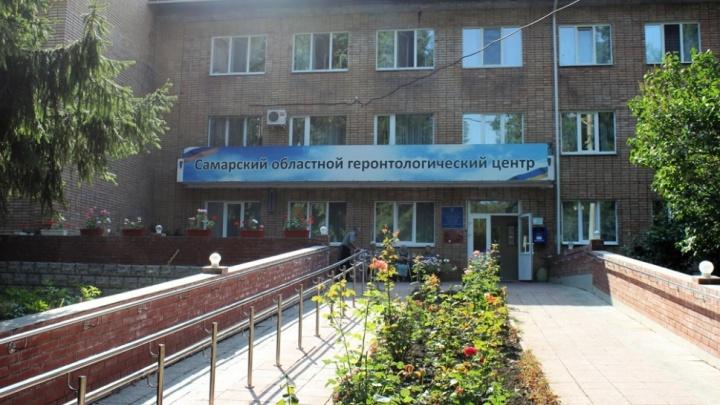 В самарском областном геронтологическом центре выявили вспышку коронавируса