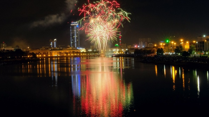 Если из-за коронавируса всё снова отменят, День города в Екатеринбурге посвятят 75-летию Победы