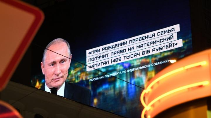 Оказавшись перед Путиным, что вы ему скажете? Собираем вопросы екатеринбуржцев президенту