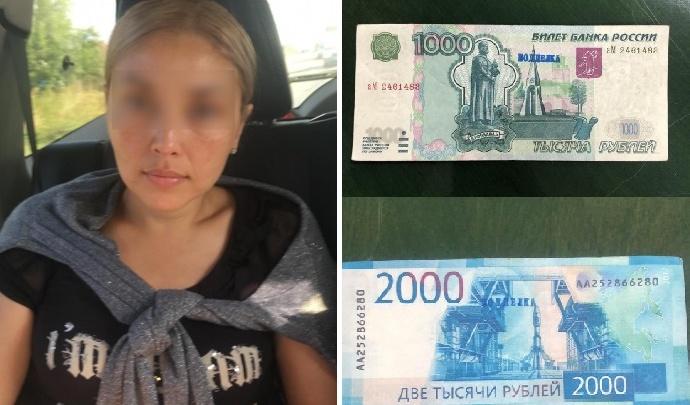 Жительница Новосибирска расплачивалась в Омске фальшивками. В её «Мерседесе» нашли 400 купюр