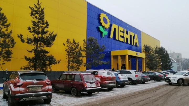 В Перми на бульваре Гагарина открылся новый гипермаркет «Лента»