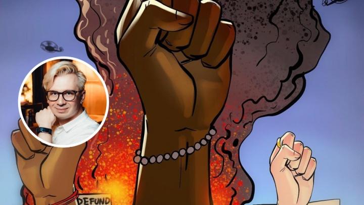 «Считаете, можно людей судить по цвету кожи — вы тупой или необразованный»: ярославец о расизме в США