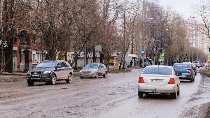 В Перми по ночам будут перекрывать движение на улице Карпинского