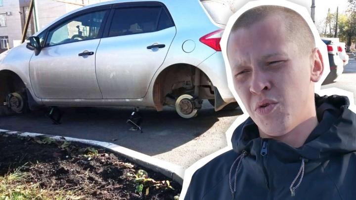 Южноуралец, порезавший шины 59 машин, получил условный срок