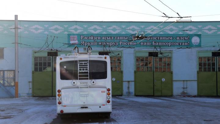 В Уфе прекратили действие транспортные карты для троллейбусов и трамваев