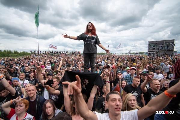Ограничения на концерты в Ростовской области действуют с марта