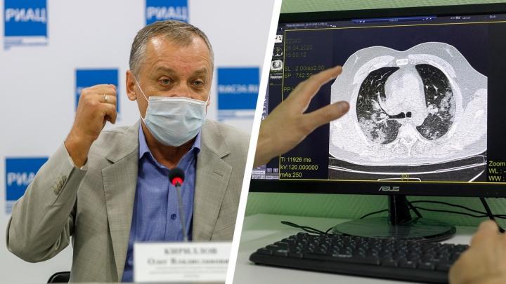 «Развивается на глазах, лёгочная ткань буквально выгорает»: главный гериатр — о коронавирусе и пневмонии