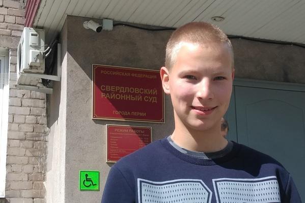 Даша у Свердловского суда после решения о компенсации за незаконное лишение свободы