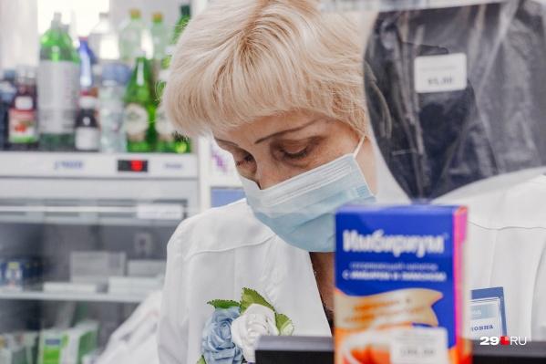 «Плаквенил»— рецептурный препарат, но новосибирцы говорят, что в некоторых местах его покупали без рецепта