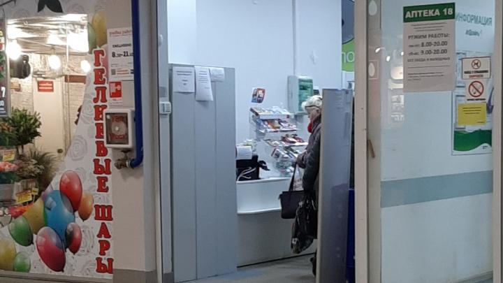 В ярославских магазинах из-за коронавируса начали отказываться от шкафчиков для сумок