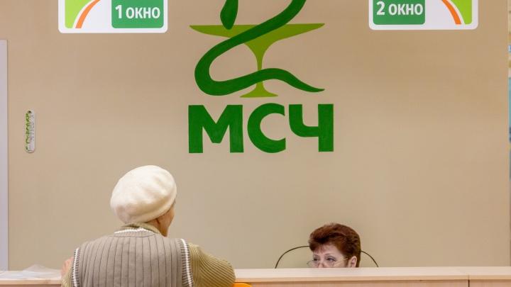 Жителей Самарской области просят оценить работу поликлиник