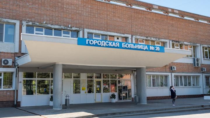 Нехватку врачей в больницах Ростова объяснили высокой зарплатой в ковидных госпиталях