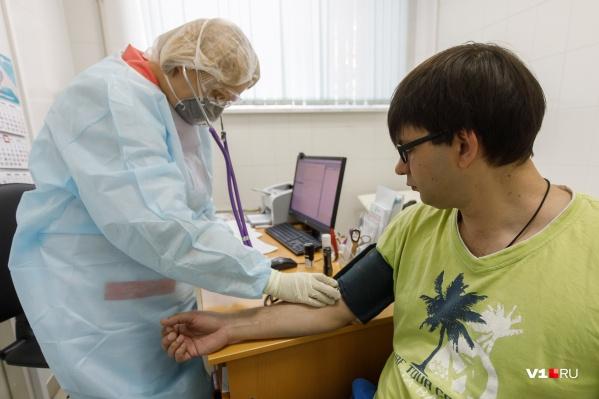 Теперь жители Архангельской области смогут пройти диспансеризацию