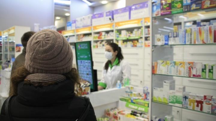 Конкуренты? В Тюмени неизвестные под видом сотрудников Роспотребнадзора потребовали закрыть аптеку