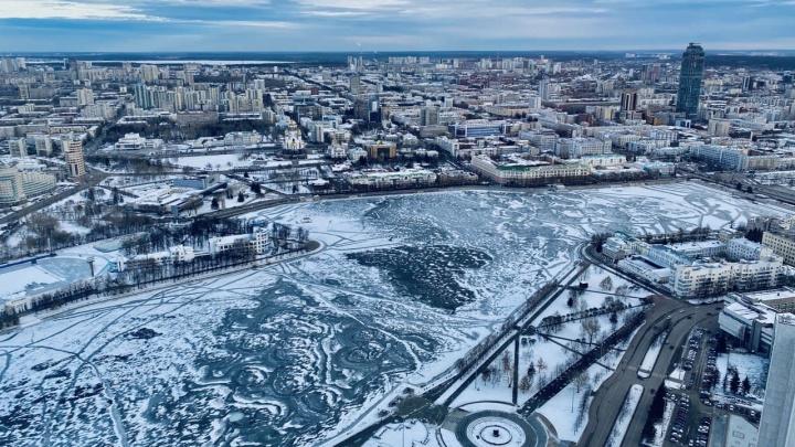 Ждем холодный ветер: синоптики пообещали Уралу снегопад и гололедицу