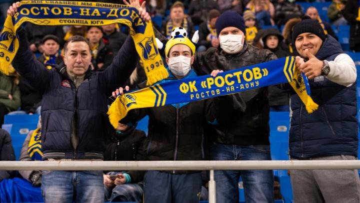 Болельщики «Ростова» смогут попасть на матч против «Сочи»
