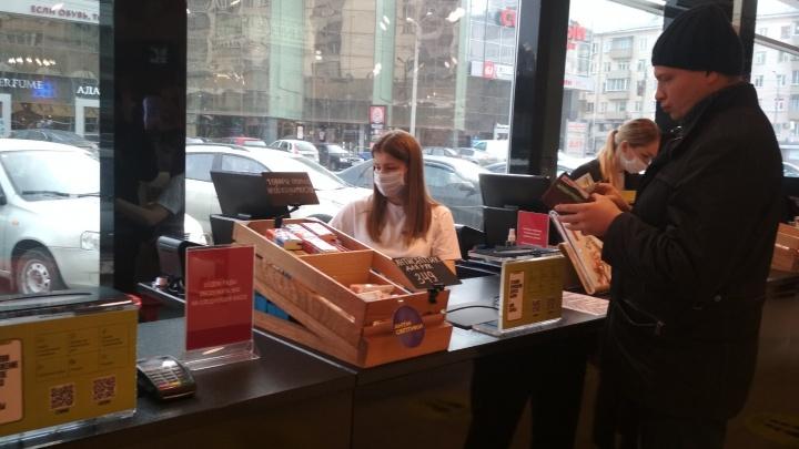 Сотрудников челябинского магазина «Золотое яблоко» переводят на новые рабочие места