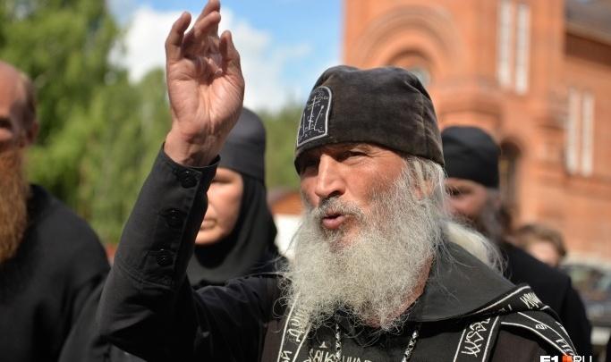 Скандальный схиигумен Сергий стал священником незаконно