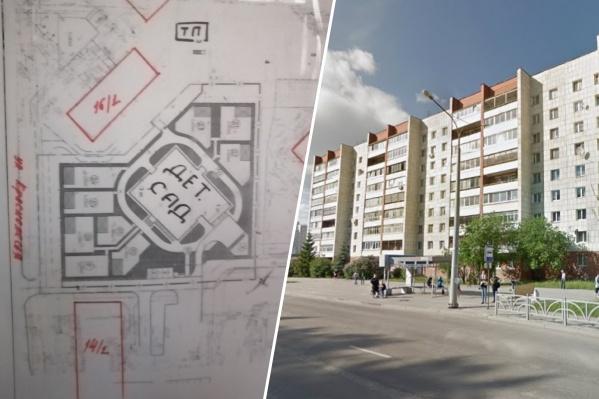 Жители Краснолесья не хотят, чтобы в их дворе строили детсад