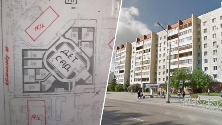 Жители Краснолесья выступили против строительства садика, которого не существует даже на бумаге