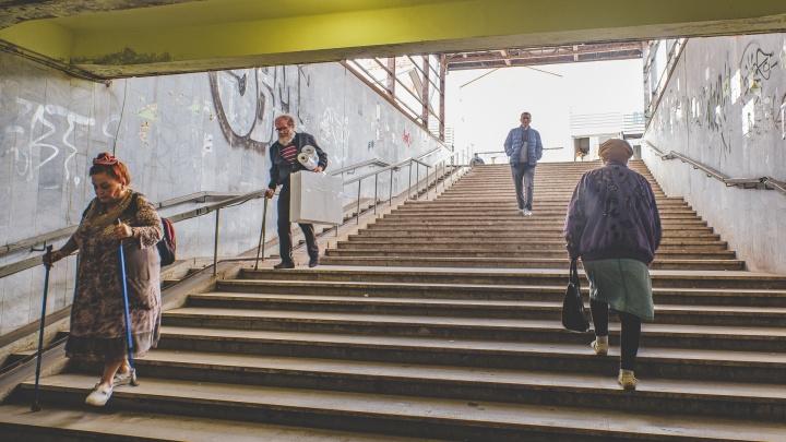 Возле Центрального рынка в Перми отремонтируют подземный переход. Как он сейчас выглядит