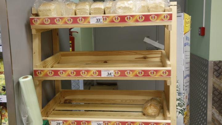 В Челябинске «погрустнели» хлебные прилавки. На «Первом хлебокомбинате» сломался сервер