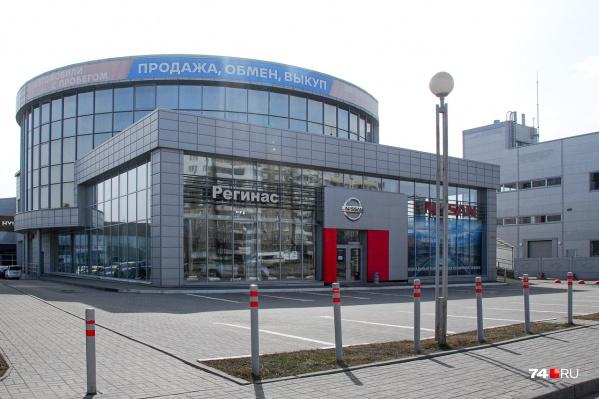 Один из дилерских центров Nissan группы компаний «Регинас». Сейчас он временно закрыт