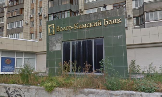 Владельца Волго-Камского банка обязали погасить многомиллиардный долг